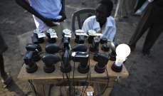 دراسة: السودان الأرخص عالمياً بتعرفة الكهرباء