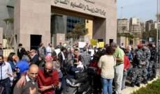 رئيس متفرغي الجامعة اللبنانية:من أفنى عمره لأجل الوطن لا يستحق هذه المعاملة