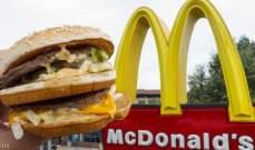 """ما هو سبب الحملة على مطاعم """"ماكدونالدز"""" في بريطانيا؟"""