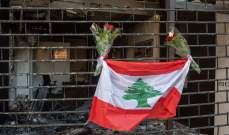 """إختراق عربي لجدار الأزمة اللبنانية.. وشيا تعد باستثناءات من """"قانون قيصر"""""""