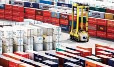 توقيع إتفاقية تجارية بين غانا وبريطانيا