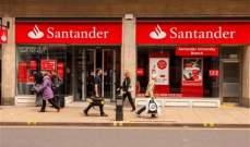 """أرباح """"بنك سانتاندر"""" الفصلية تهبط بنسبة 18% إلى 1.4 مليار يورو"""