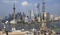 عقود النفط ترتفع بأكثر من 3% في بورصة شنغهاي