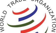 أميركا تتقدم بشكاوى ضد الاتحاد الاوروبي والصين لمنظمة التجارة العالمية