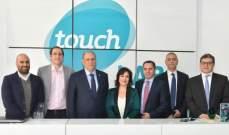 """شركة """"تاتش""""تعقد شراكتين مع""""Antwork"""" و""""ArabNet"""" لإطلاق برنامج """"TIP"""""""