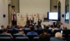 """""""المنتدى العربي للابتكار الرقمي"""" يواصل فعالياته لليوم الثاني على التوالي في المكتبة الوطنية في بيروت"""