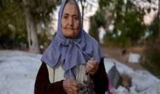 104..عمر السيدة التركية التي  تكشف سر بقائها بصحة جيدة