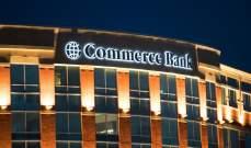 """""""كوميرتس بنك"""" الألماني يتجه للاستحواذ على """"كومدايركت بنك"""""""