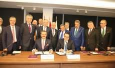 اتحادا الغرف اللبنانية والتركية وقعا مذكرة تفاهم لتنمية التعاون الاقتصادي الثنائي في مختلف المجالات