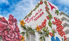 """فندق في إيبيزا يقدم """"باقة الطلاق"""" الأولى عالمياً!"""