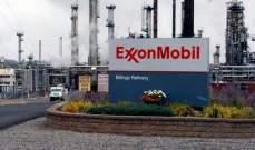 """""""إكسون موبيل"""" تتكبد خسارة بـ 1.1 مليار دولار في الربع الثاني من 2020"""