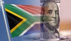 خطط جنوب أفريقيا 2020.. حل أزمة الطّاقة وكبح البطالة