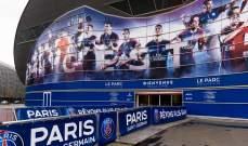 باريس سان جيرمان النادي الأقوى ماليا في العالم.. بعد تجاوزه فريق مانشستر سيتي