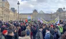 """فرنسا تحظر أي تجمعات لأكثر من 5 آلاف شخص بسبب """"كورونا"""""""