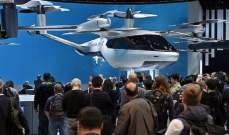 4 ابتكارات غريبة في معرض لاس فيغاس للتكنولوجيا