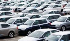 28.66 مليار درهم قيمة تجارة السيارات في أبوظبي خلال 10 أشهر