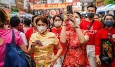 """لليوم الثاني على التوالي.. الصين تعلن عدم تسجيل أي وفيات جديدة بـ""""كورونا"""""""