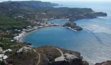 جزيرة يونانية تمنح قاطنيها 450 يورو شهرياً!
