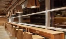 بالصور: مقهى مبني بالكامل من ورق الكرتون!