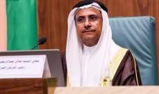 رئيس البرلمان العربي: ندعو الأشقاء في لبنان إلى التكاتف وإعلاء المصلحة الوطنية العليا لإنقاذ البلاد