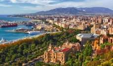 أفضل 6 وجهات سياحية أوروبية يُنصح بزيارتها في 2020