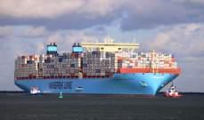 """Maersk"" تحذر من تضرر نمو قطاع الشحن جراء توترات التجارة"