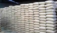 ايران تعلن عن تصدير شحنة من الإسمنت إلى الإمارات