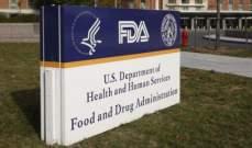 """إدارة الغذاء والدواء الأميركية تستعين بتقنية """"البلوك تشين"""" لتعقب الأدوية"""