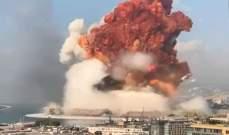 وزارة الطاقة: عصف الانفجار أدى لخروج محطة التحويل الرئيسية في الاشرفية عن الخدمة
