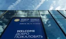 مستشار بوتين: 3.1 تريليون روبل قيمة الإتفاقيات التي أبرمناها في منتدى بطرسبورغ الدولي