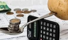 """""""فابريك""""تطبيق جديديسهل على الآباء وضع الخطط المالية للأسرة على المدى الطويل"""