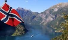 في النرويج.. جزيرة للإيجار بـ 3500 دولار في الأسبوع