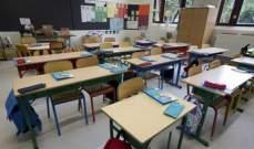 لجان الاهل: للتوقف عن تسديد الأقساط المدرسية حتى اشعار آخر
