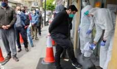 """وزارة الصحة: تسجيل 2388 إصابة جديدة بـ""""كورونا"""" و30 حالة وفاة"""