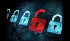 أستراليا تخطط لإنفاق 926 مليون دولار على الأمن الإلكتروني