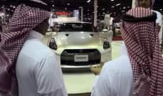 """إرتفاع أرباح """"ينساب"""" السعودية 101.4% في الربع الثالث"""