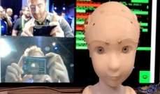 الكشف عن روبوت جديد يحاكي تعابيرالوجه