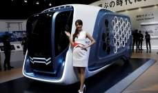 """إلغاء معرض طوكيو للسيارات بسبب """"كورونا"""" لأول مرة منذ 67 عامًا"""