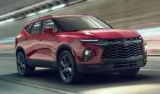 """""""شيفروليه"""" تطلق نموذجها الجديد من سيارات """"BLAZER"""" الكروس أوفر الكبيرة"""
