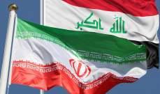بغداد وطهران تتفقان على الإفراج عن أموال إيرانية لدى العراق