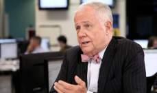جيم روجرز: من المتوقع أن تحصل أزمة اقتصادية طاحنة