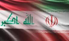 العراق يوقّع اتفاقية لسداد 2 مليار دولار ديوناً مستحقة لإيران