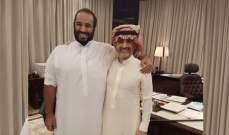 الوليد بن طلال: محمد بن سلمان مهندس إيقاف انهيار الإقتصاد السعودي