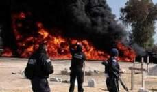 تفجير يتسبب في اندلاع حريق بخط لأنابيب النفط في كولومبيا
