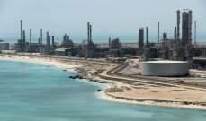 انخفاض صادرات النفط السعودية في حزيران