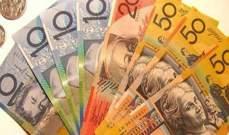 الدولار الأسترالي يرتفع لأعلى مستوى في عامين ونصف