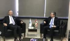 """وزني بحث مجريات المفاوضات مع """"صندوق النقد الدولي"""" مع سفير اليابان"""