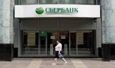 """روسيا تدرس استخدام """"صندوق الثروة"""" لشراء حصة البنك المركزي في """"سبيربنك"""""""