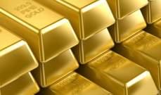 """""""غولدمان ساكس"""" يتوقع ارتفاع أسعار الذهب لأعلى مستوى منذ 2013"""