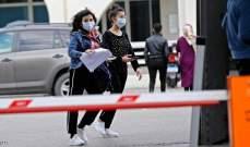 """وزارة الصحة: تسجيل 995 إصابة جديدة بـ""""كورونا"""""""